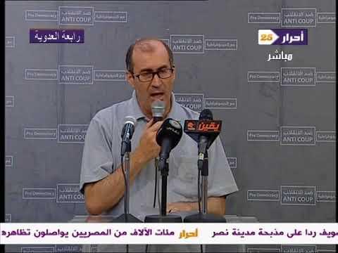 بيان مجلس الشورى الشرعى من رابعة بعد مجزرتى الحرس الجمهورى والمنصه