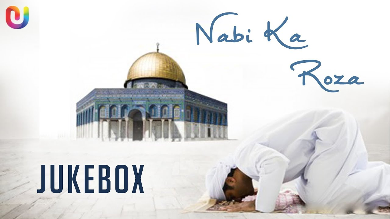 Nabi Ka Roza – Best Top 10 Ramadan Naat Collection