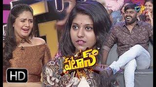 "Video Patas | 6th April 2018  | Full Episode 732 | ""Madhu Priya & Deepu"" | ETV Plus MP3, 3GP, MP4, WEBM, AVI, FLV April 2018"
