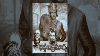 Video Bhatti Vikramarka MP3, 3GP, MP4, WEBM, AVI, FLV Oktober 2018