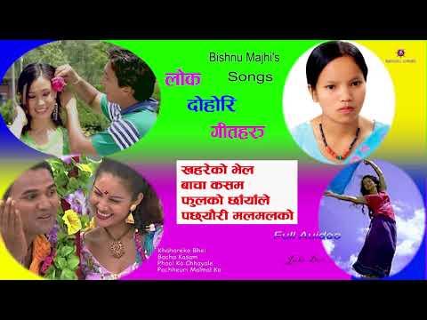 (Bishnu Majhi Lok dohori Song 2018/2074 | New Nepali songs 2018 | Official - Duration: 1 hour.)