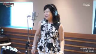 선생님을 모십니다 Kim-yeun-ja - Mercury lamp 김연자 - 수은등, clip giai tri, giai tri tong hop