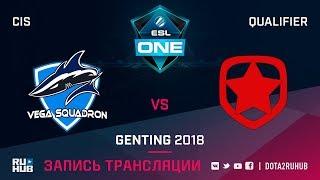 Vega Squadron vs Gambit, ESL One Genting CIS Qualifier, game 1 [CrystalMay]