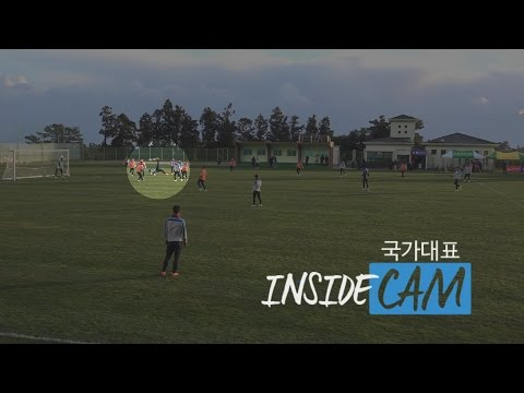 INSIDECAM 연습경기 중 일어난 이종호의 환상 오버해드킥!!
