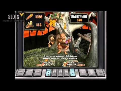 Играть бесплатно в игровые автоматы без регистрации и смс робинзон