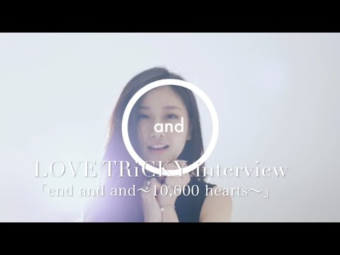 , title : '大塚 愛 / 「end and and〜10,000 hearts〜」INTERVIEW『LOVE TRiCKY』(10/10end and and〜10,000 hearts〜'