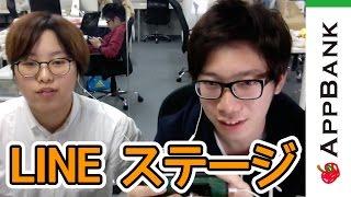 【LINE ステージ】チームしゃちほこ/乙女受験戦争をプレイ。連打が多発する難関曲!