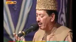 URDU NAAT(Zahe Muqaddar)QARI WAHEED ZAFAR.BY Visaal