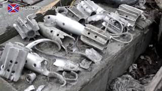 Сводка от Народной Милиции ЛНР 16 февраля 2017 года