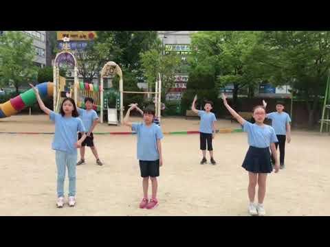 황곡초등학교