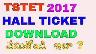 Nonton TS TET Hall Ticket 2017 download Film Subtitle Indonesia Streaming Movie Download