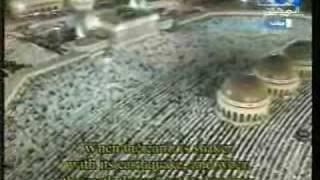 Makkah Taraweeh-(Night 29)-Sheikh Sudais