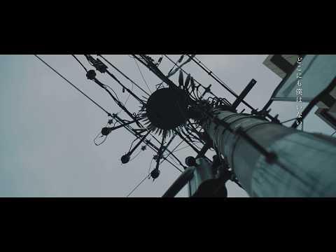, title : 'アサモドキ『また朝が来る前に』MV'