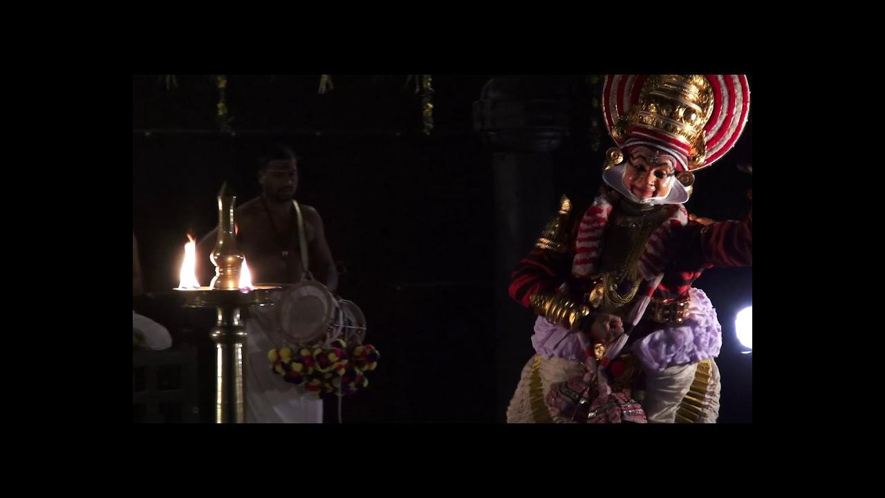 Nagānandam (Kalpavrksha)