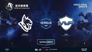 Heroic vs MVP - CS:GO Asia Championship - map3 - de_train [Destroyer, Anishared]