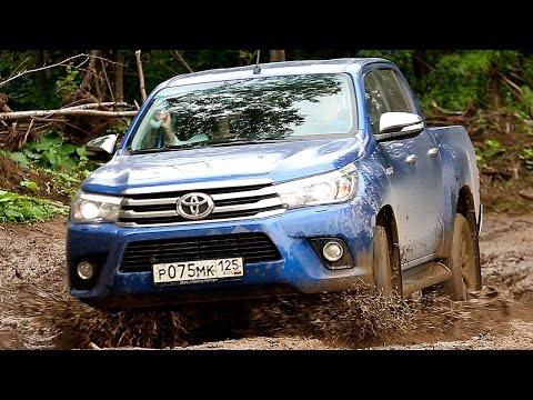 Краткий Offroad-тест Toyota Hilux 2016
