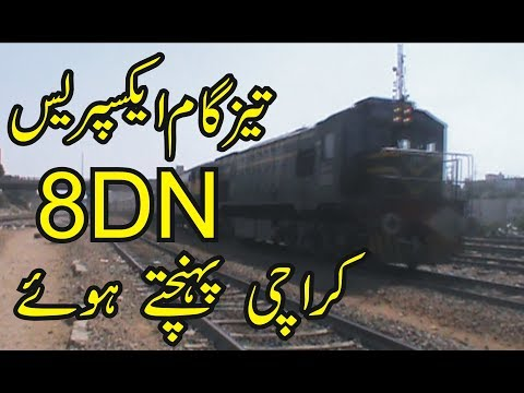 8Dn Tezgam Express Reached Karachi Cantt | Lead By Baba Je HGMU-30R 8213