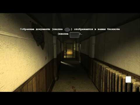Outlast на PS4 Обзор геймплея и графончика