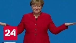 Меркель: необходим пересмотр системы мироустройства