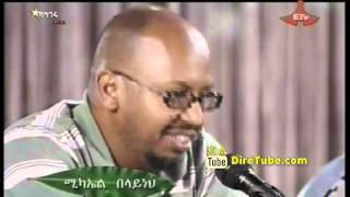 Balageru Idol Adane Bezabeh Round 1 Episode 32