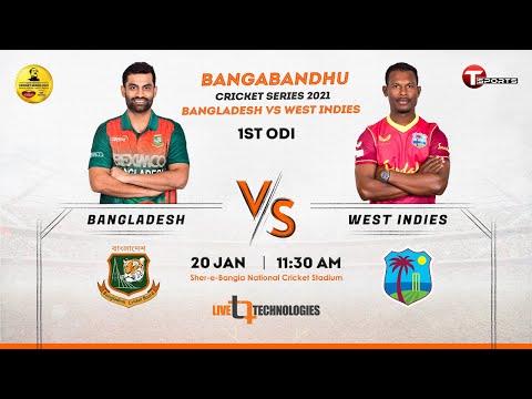 Full Match Highlights | Bangladesh Vs West Indies | 1st ODI | 2021