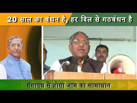 गंगापथ से होगा जाम का समाधान : Nand Kishore Yadav