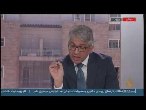 مرآة الصحافة مع الإعلامي هيثم زعيتر 25-2-2017