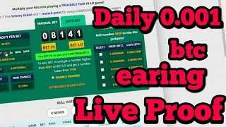 Download Lagu How to Free Bitcoin Script  100% win Live Proof !! Daily 0.00100000 btc Earning।। Mp3