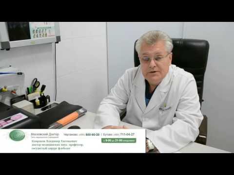 Рецидив варикозной болезни