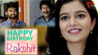 London Babulu Movie Hero Birthday Teaser  | Swathi Reddy | Rakshit