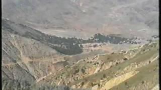 Golëmi I Gjirokastrës