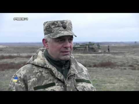 На Рівненському полігоні військові знищували противника [ВІДЕО]