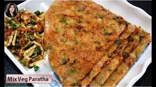 Mix Veg Paratha l  Stuffed Vegetable Paratha l Tiffin Food Recipes