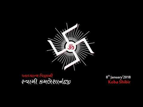 Video (8th January'2018) Satsang Part-2 Koba Shibir download in MP3, 3GP, MP4, WEBM, AVI, FLV January 2017