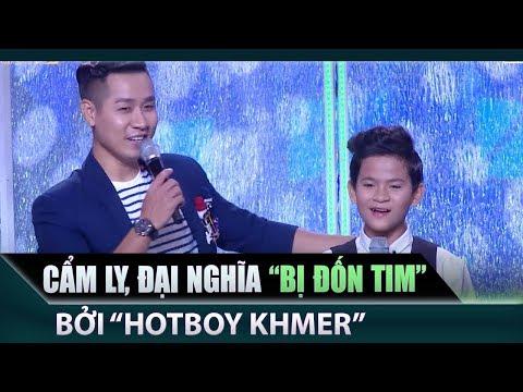 Hot boy nhí Khmer 'đốn tim' Cẩm Ly, Đại Nghĩa bằng chất giọng tình cảm | Tuyệt đỉnh song ca nhí