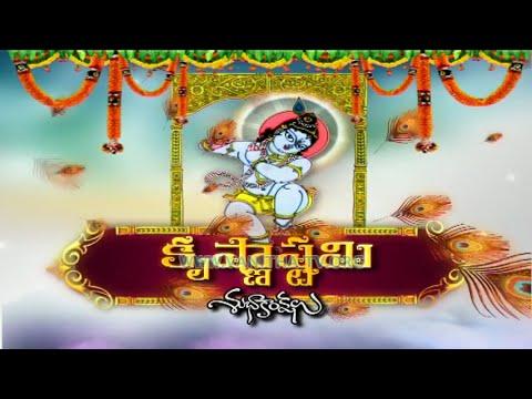 Vanitha TV Shri Krishna Janmashtami Wishes - 1