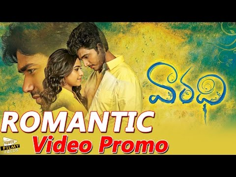 Varadhi Telugu Movie Songs ll Romantic Video Trailer ll Kranthi Vasu Sri Divya