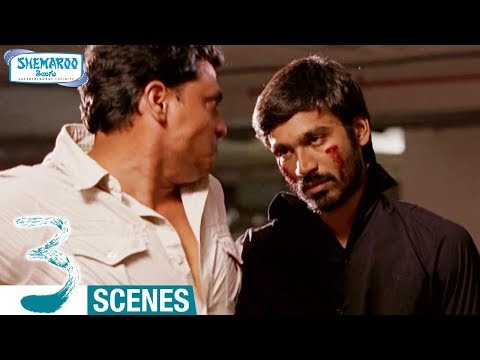 Dhanush Saves Shruti Haasan | 3 Telugu Movie Scenes | Sivakarthikeyan | Anirudh | Shemaroo Telugu
