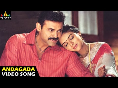 Video Gharshana Songs | Andagada Andagada Video Song | Venkatesh, Asin | Sri Balaji Video download in MP3, 3GP, MP4, WEBM, AVI, FLV January 2017