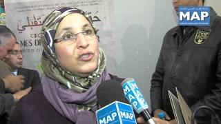 لقاء مع وزيرة التضامن والمرأة والأسرة والتنمية الاجتماعية بسيمة الحقاوي