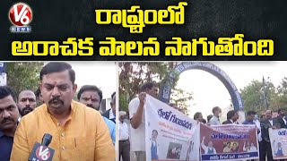 BJP MLA Raja Singh Slams CM KCR Over Advocate Couple Incident