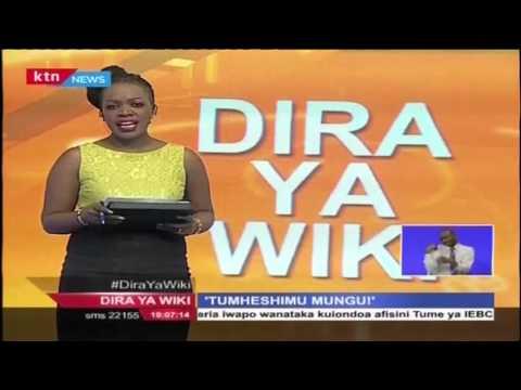 Muungano wa makanisa ya Kipentekosti nchini Kenya umeanza harakati za kumshinikiza Prof Githu Muiga