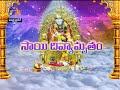 Sri Sai Divyamrutam   Dr.Chekella Rajendrakumar   Thamasomajyotirgamaya   21st March 2018   ETV AP - Video