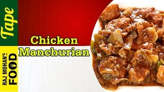 Chicken Manchurian (Gravy) | Chinese Cuisine | How to make Chicken Manchurian | Food Tape