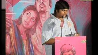 Director Karthik Subraj at Jigarthanda Movie Audio Launch