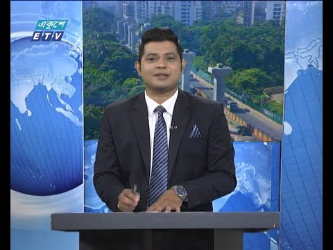 09 Am News || সকাল ০৯ টার সংবাদ || 19 September 2020 || ETV News