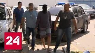 Жена посла Греции в Бразилии призналась в соучастии в его убийстве