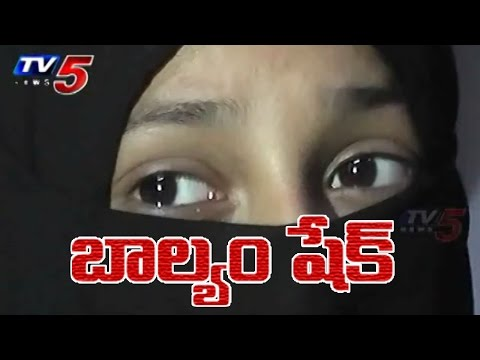 Minor Girl Sold to Dubai Sheikh | Girl reveals her Ordeal story : TV5 News