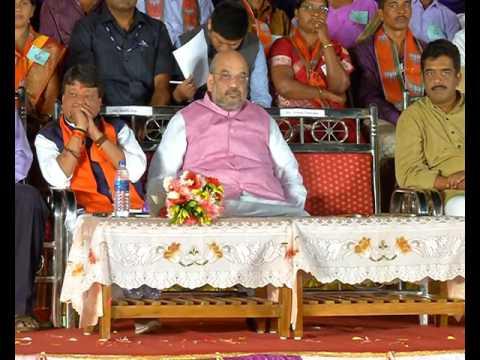 Shri Amit Shah addresses public meeting in Bicholim, Goa : 01.02.2017