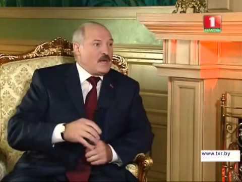 Скандальное интервью Лукашенко британским СМИ
